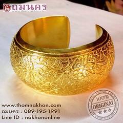กำไลถมทอง งานสลักดุนทาทองคำ หน้า 3 ซม. Side ตามต้องการ งานเนี๊ยบ ราคา  = 17,500 บาท  www.thomnakhon.com #ถมนคร #นครศรีธรรมราช  #nakhonsithammarat #ที่นี่เมือนคร