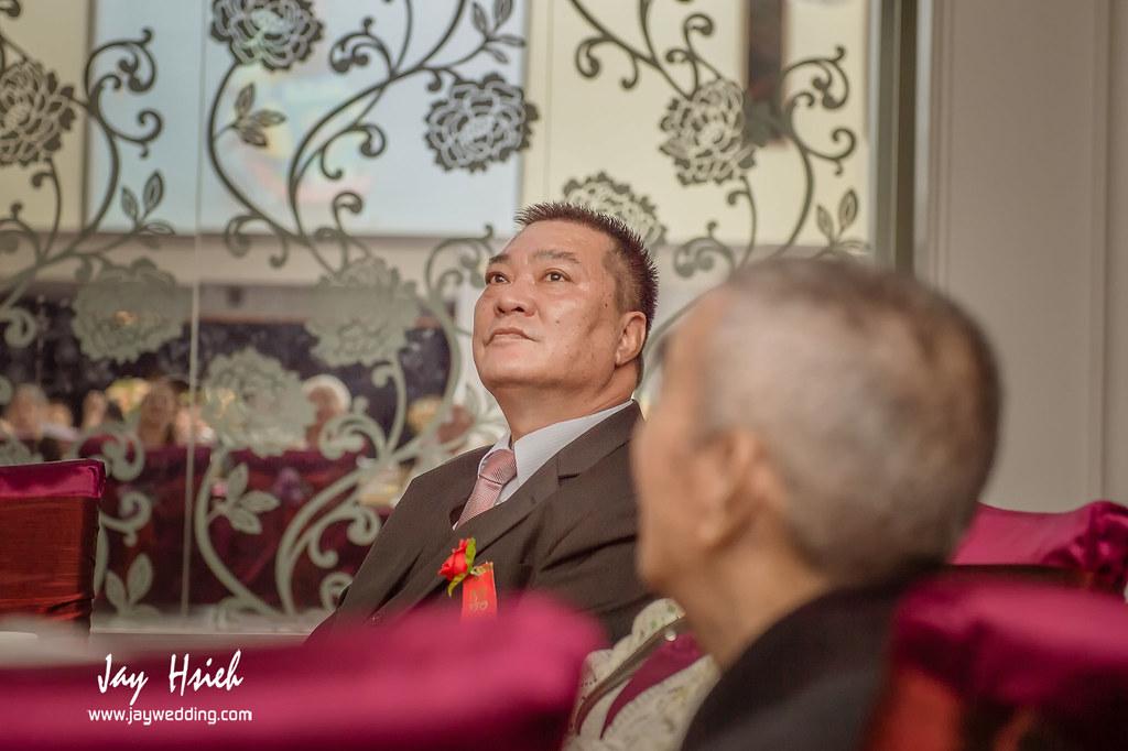 婚攝,海釣船,板橋,jay,婚禮攝影,婚攝阿杰,JAY HSIEH,婚攝A-JAY,婚攝海釣船-078