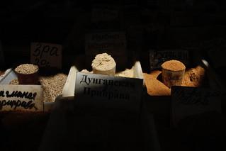 spices, Bishkek market