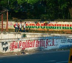 lads (Kiritan Flux) Tags: puducherry pondy tamilnadu india travel journey honeymoon
