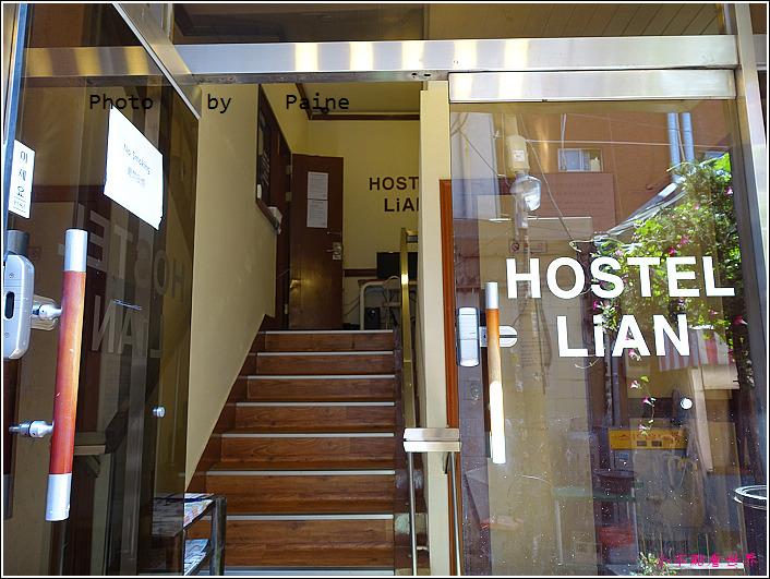 Hotels Lian (7).JPG
