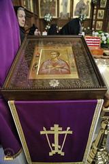 41. Икона святого праведного Иоанна Русского