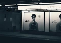 : Scenes at Nagoya Station (Jon-F, themachine) Tags: jonfu 2016 olympus omd em5markii em5ii  mirrorless mirrorlesscamera microfourthirds micro43 m43 mft ft     snapseed japan  nihon nippon   japn  japo xapn asia  asian fareast orient oriental aichi   chubu chuubu   nagoya  nagoyastation eki    platform  station stations trainstation