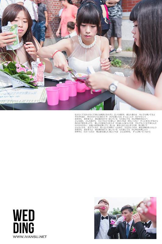 29107741374 5d07398d53 o - [婚攝] 婚禮攝影@自宅 國安 & 錡萱