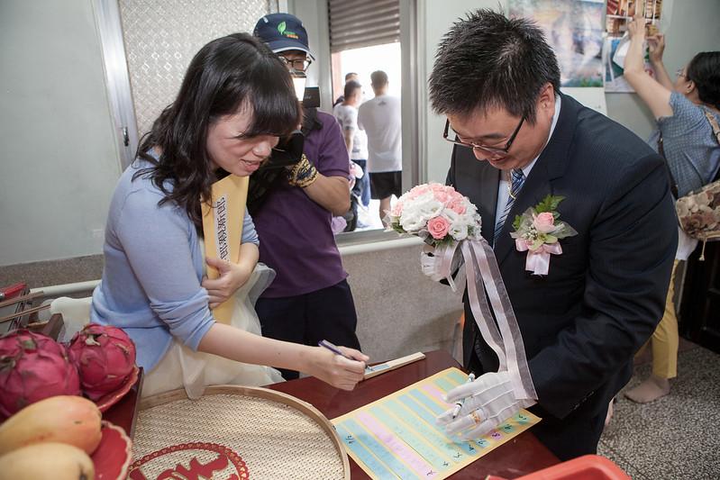 孟峰&梵齡 婚禮紀實-83