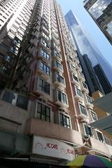 P1000559 (Les photos du chaudron) Tags: chine grattecielidividuel favoris