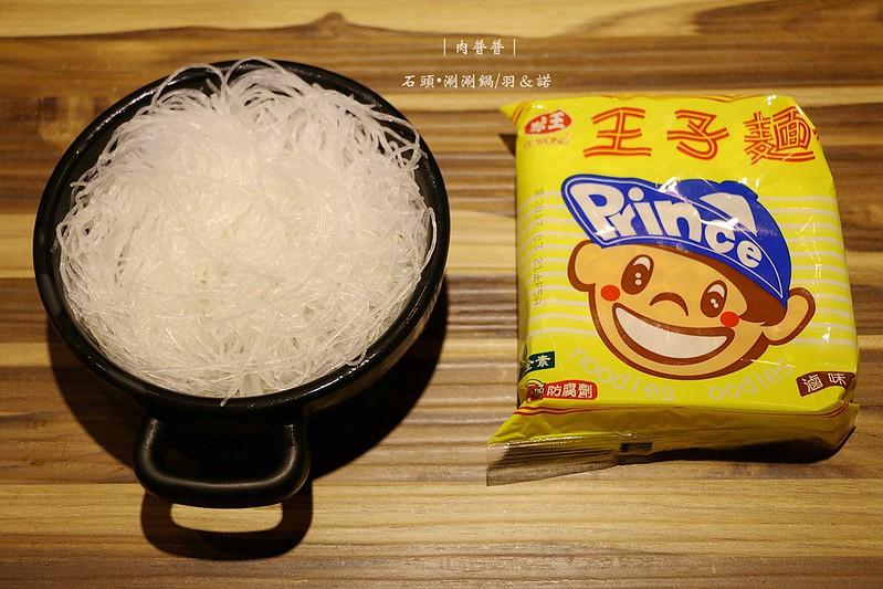 肉普普石頭涮涮鍋松山五分埔美食93