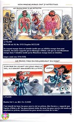 محمد رسول المسلمين كاريكاتير رسوم (AMAZIGH2963) Tags: محمد رسول كاريكاتير رسوم المسلمين