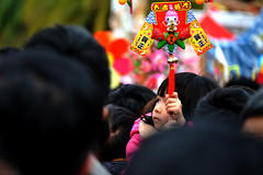 """Little Girl"" Chinese New Year Carnival Stand at Lam Tsuen wishing trees , near the Tin Hau Temple in Fong Ma Po Village , Lam Tsuen , New Territories , Hong Kong (Ben Molloy Photography) Tags: new trees people girl ma tin temple person nikon village little ben near year chinese hong kong cny hopes wishes po messages molloy lam territories wishing fong hau tsuen benmolloy benmolloyphotography benmolloyhongkong"