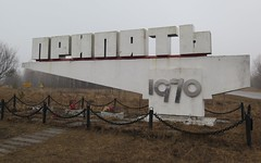Pripjat - Pripyat -  - die kurzlebigste Stadt aller Zeiten (langkawi) Tags: abandoned ruin ukraine ruine disaster radioactivity catastrophy ukraina evacuated pripyat nogozone pripjat