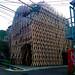 隈研吾 Kengo Kuma - 東京南青山 SunnyHills 微熱山丘甜點店 - Photo 03