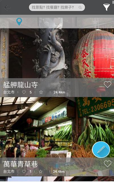 Screenshot_2015-03-02-18-22-08.jpg