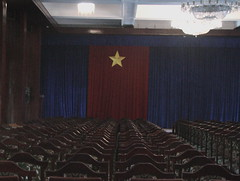 Inside the Communist Palace
