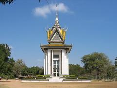 Choeung Ek Genocide Memorial