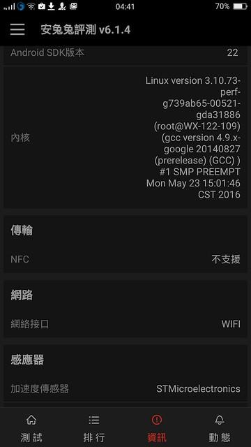 Screenshot_2016-06-16-04-41-46-96