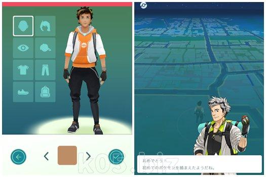 iphone4s-pokemon-go01