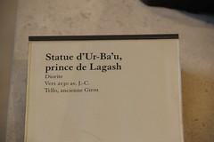 Diorite Statue of Ur-Ba'u, Prince of Lagash, c. 2130 BC (Gary Lee Todd, Ph.D.) Tags: france louvre paris ancient neareast