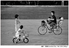 (AndrewOre ()) Tags:      5585g1   kaohsiung taiwan bike bicycle mobile
