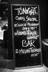 Eat Drink Man Woman (N A Y E E M) Tags: board menu mezetto restaurant 20thfloor hotel radissonblu chittagong bangladesh sooc raw unedited untouched availablelight indoors lastnight
