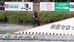 20160903_132146_DSC_5838 (seiichi_sugano) Tags: waterski waterskiing watersports water championship collegiate jccw jump trial ob oogata akita japan   og