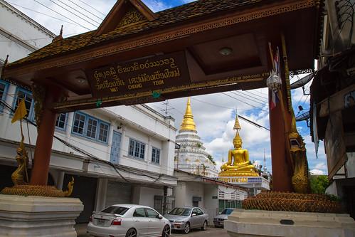 Wat Chiang Yuen - IMG_5804