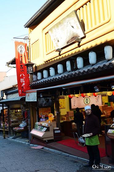 [日本。京都]清水坂本家西尾八ッ橋。京都甜食名產
