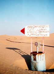 (thintruman) Tags: signs field sign warrington sand desert uae ad gas well abudhabi rig directions scanned oil 1981 amusing 1980s unitedarabemirates sahil oilgas onshore