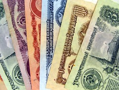 russian colors (frankieleon) Tags: money color colors bills russia save soviet buy socialist foreign economic russian economy exchange purchase rub currency ussr spend roubles kopeyka kopecks copecks  russiannotes