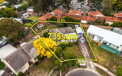 5 Olympic Court, Forest Hill VIC