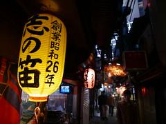 P1000416 (digitalbear) Tags: bridge japan lumix tokyo shinjuku panasonic odakyu yokocho nishiguchi omoide halc lx100