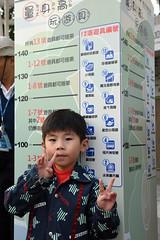 DSC_2918 (ppeng@yahoo) Tags: nikon 台北 2470 d810 兒童新樂園 taipeichildrensamusmentpark
