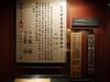 P1030165 (www.ashiula.com) Tags: china leica travel shanghai panasonic 上海 旅行 15mm 中國 共產黨 外灘 萊卡 松下 gx7 國際牌