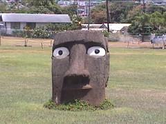 Polynesian Head Sculpture