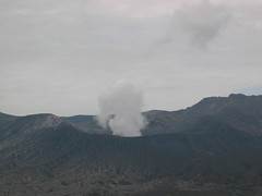 Bromo Smoking in the Distance