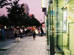 1848/1840- (june1777) Tags: street light night ga 645 fuji bokeh superia snap seoul fujifilm 100 60mm fujinon f4 ga645
