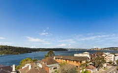 25/5 Milson Road, Cremorne Point NSW