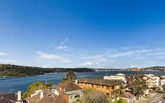 25/5 Milson Road, Cremorne Point NSW