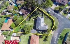 77 Doncaster Avenue, Narellan NSW