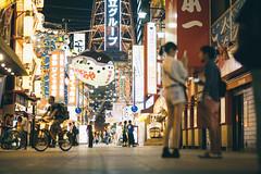 Shinsekai (Alex Robertson) Tags: osaka shinsekai   night light