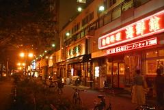 nagoya15631 (tanayan) Tags: night view urban town road street alley aichi nagoya japan nikon j1
