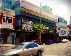 https://foursquare.com/v/bahau/4d8abbd27139b1f7aeb2d1d4#holiday #travel #trip #outdoor #town #Asia #Malaysia #negerisembilan #bahau # # # # # # # (soonlung81) Tags: holiday travel trip outdoor town asia malaysia negerisembilan bahau
