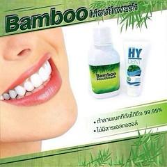 สวยหล่อ แค่ไหน #ถ้าปากเหม็นก็> ดับ!!นะคะ -------  #ปัญหากลิ่นปากเป็นเรื่องที่น่ารังเกรียจ 🙊ทั้งคราบกาแฟ บุหรี่ เศษอาหารติดตามเหล็กดัดฟัน #ทำให้ส่งกลิ่นเหมือน ฟันผุ >>แปรงฟันอย่างเดียวคงไม่พอจึงจำเป็นต้องบ้วนปากตาม เช้า-เย็น หรือหลังทานอาหารท