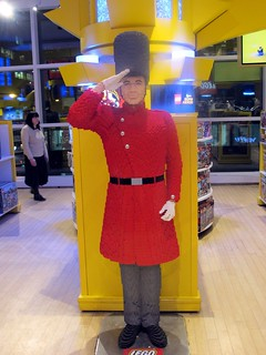 one toy soldier