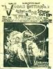 THE VANDALS, SHATTERED FAITH, RED BERET, RIBZY AT THE MABUHAY GARDENS, SAN FRANCISCO, CA (Superbawestside1980) Tags: gardens mabuhay