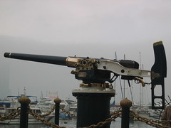 Ceremonial Cannon