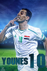 volca-iq designer Younis Mahmoud asian cup 2015 (volca_iq1) Tags: man cup poster asian design football team photographer designer manipulation iraqi العراقي mahmoud 2015 younis محمود كاس استراليا يونس المنتخب photomanipultion اسيا كابتن السفاح volcaiq