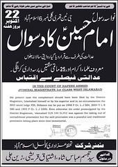 Islamabad: Har Sal Is Juloos Ko Rokna Ki Kohish Kiya Ha Ab Asa Nhi Ho Ga Juloos K Permit Ya Ha Tamam Monineen Zada Sa Zada Shirket Kary (ShiiteMedia) Tags: muharam 1438 ashura shia shiite media killing genocide news urdu      channel q12