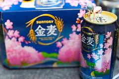 DS7_9261.jpg (d3_plus) Tags: sky japan scenery room indoor daily  yokohama tamron  dailyphoto  kawasaki  thesedays      tamronspaf2875mmf28 2875mmf28 tamronspaf2875mmf28xrdildasphericalif tamronspaf2875mmf28xrdild d700 tamronspaf2875mmf28xrdildasphericalifmacro nikond700