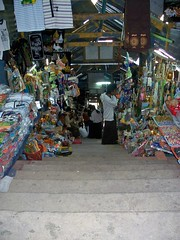 Mt._Popa_Bagan (63) (Sasha India) Tags: myanmar burma bagan pagan popa mount mountpopa travel journey asia سفر ميانمار мьянма бирма баган горапопа путешествие путешествия подорожі подорож мандри 旅行 ミャンマー การท่องเที่ยว พม่า பயண மியான்மார் यात्रा म्यांमार ভ্রমণ মায়ানমার לִנְסוֹעַ מיאנמר ταξίδι μιανμάρ