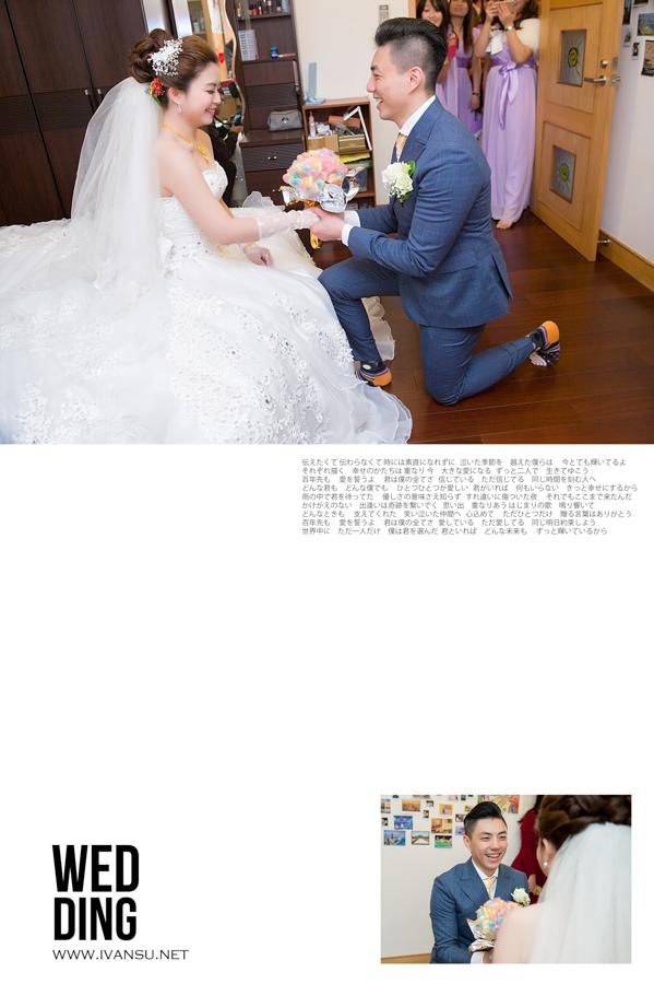 29023893204 4f4bdb8bfc o - [台中婚攝] 婚禮攝影@林酒店 汶珊 & 信宇